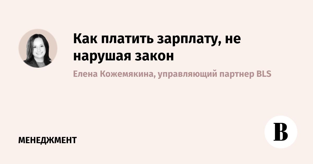 Указ медведева о повышение зарплаты
