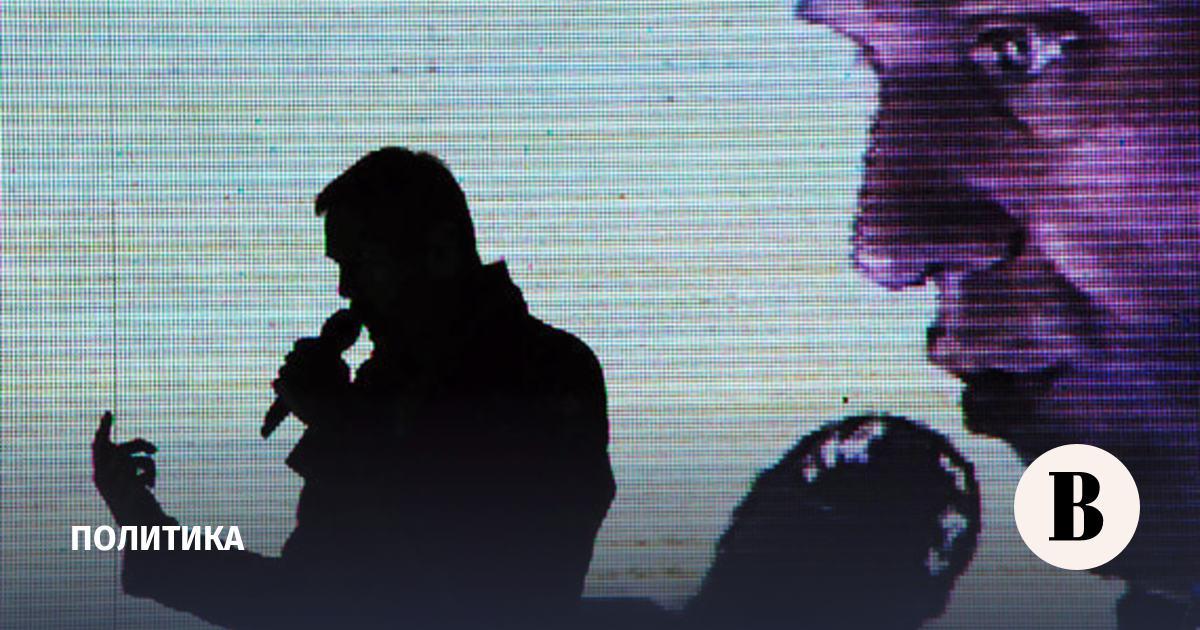 ЕСПЧ принял жалобу Навального на решение по иску экс-чиновника Кремля