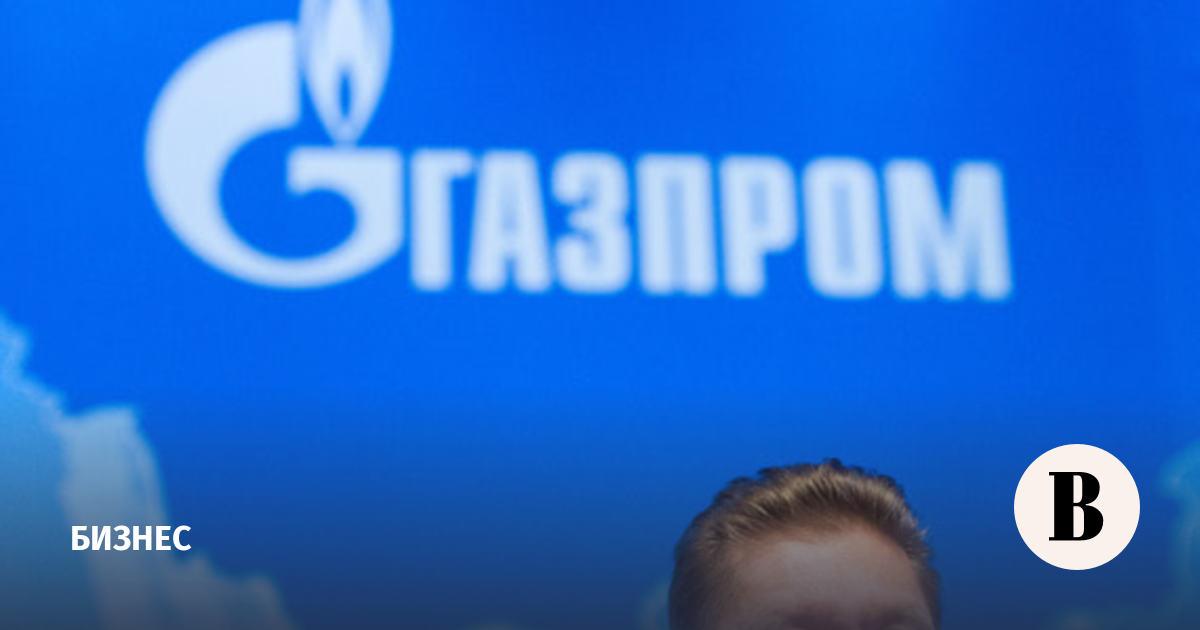 1b5d21aaf1bdb «Газпром» снова стал дороже «Роснефти» – ВЕДОМОСТИ