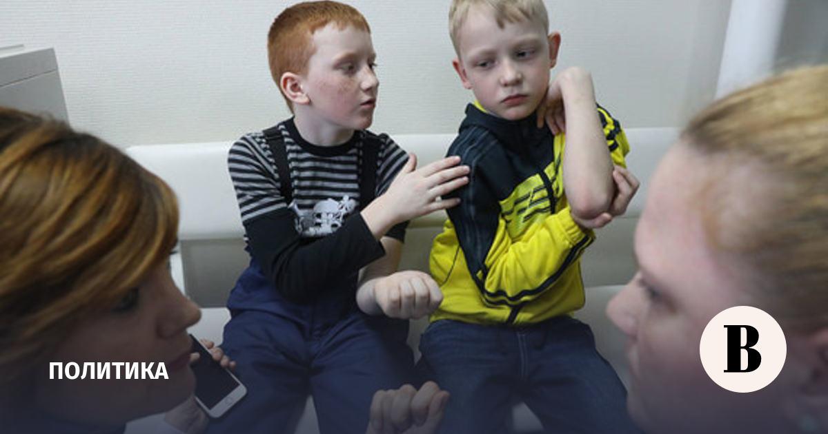 СКР не признал вреда здоровью детей от выброса газа на свалке в Волоколамске