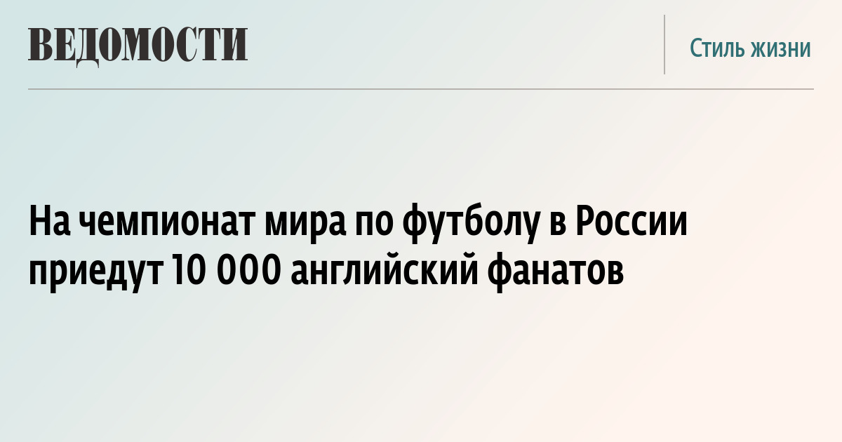 Рыбы в россия презентация на английском — pic 5