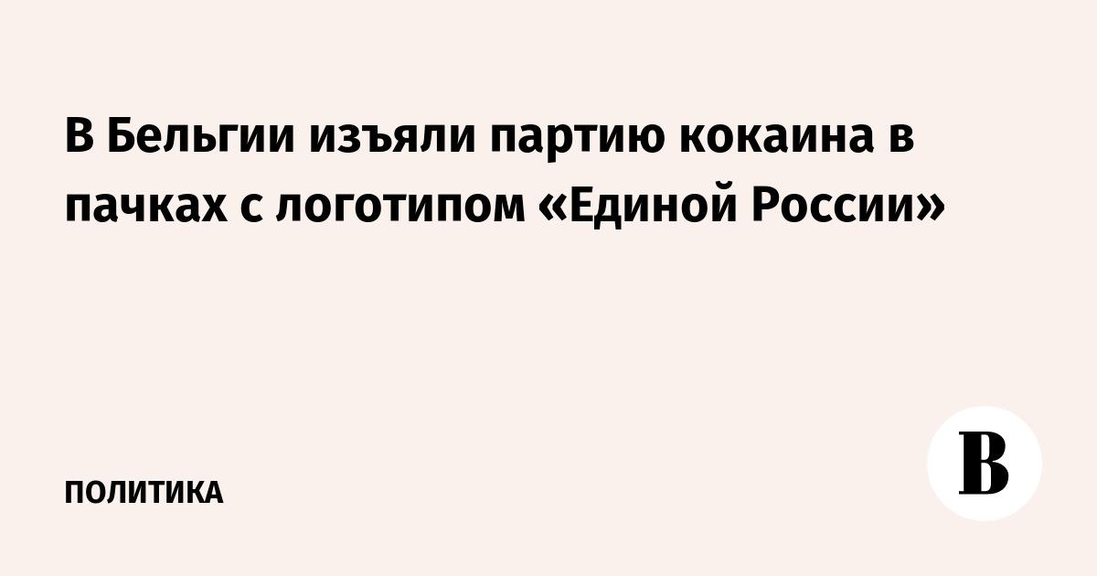 Кокс bot telegram Бердск Конопля Закладка Кемерово