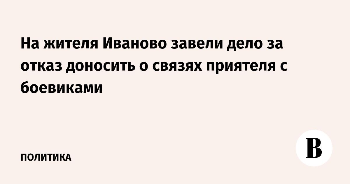 Как получить отказ от гражданства украины в иваново