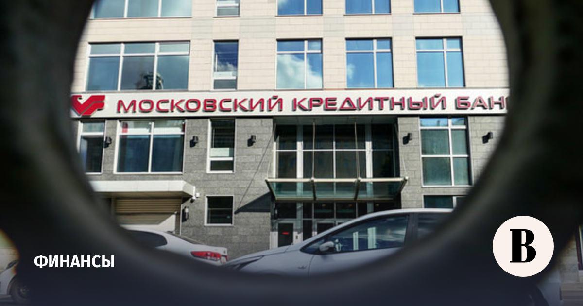московский кредитный банк рейтинг надежности на 2020 кредит наличными открытие банк отзывы