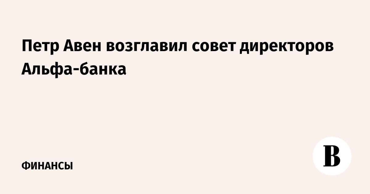 Стаф бот телеграм Железнодорожный Трамал Магазин Владивосток