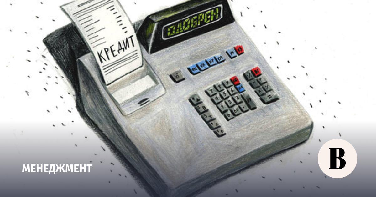 кредит предпринимателям в каком банке взять заказать кредитную карту втб онлайн с доставкой