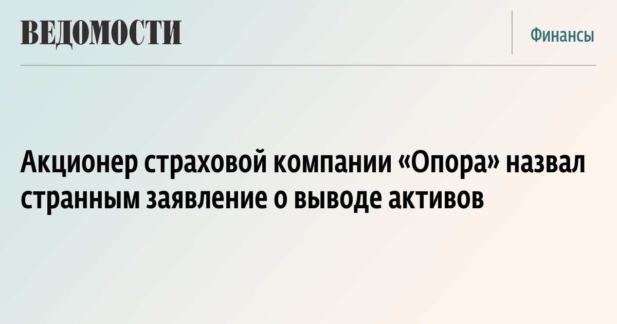 https://www.vedomosti.ru/finance/news/2018/11/06/785662-tsb