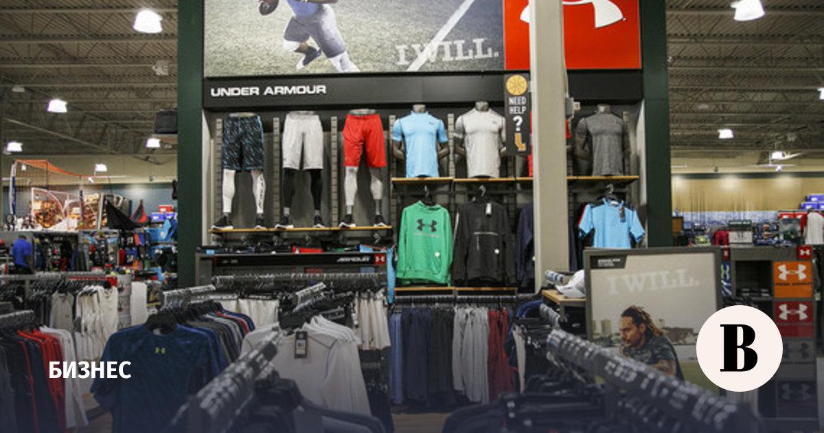 6fd8b874 Главный конкурент Nike и Adidas выходит на российский рынок – ВЕДОМОСТИ