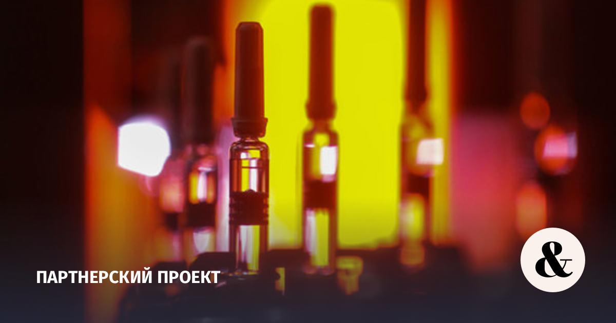 Ставка на вакцины – Ведомости&