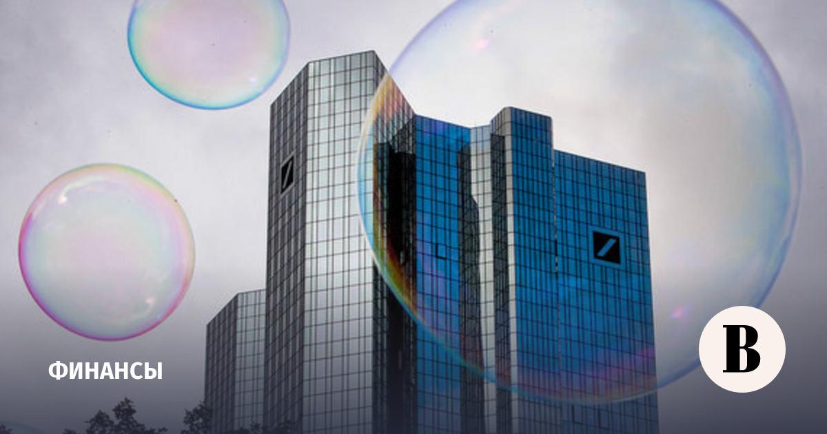 Власти Германии оценивают возможное слияние Deutsche Bank и Commerzbank
