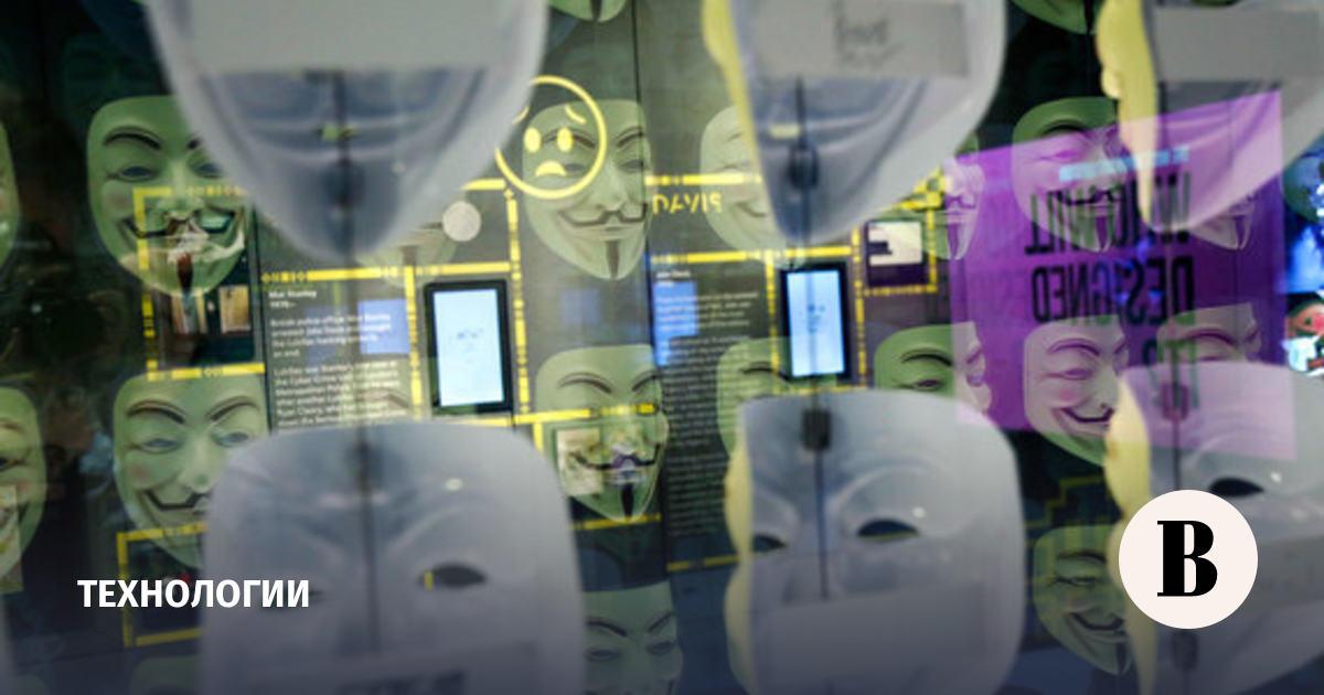 Хакеры атаковали российские банки через 80 000 их работников