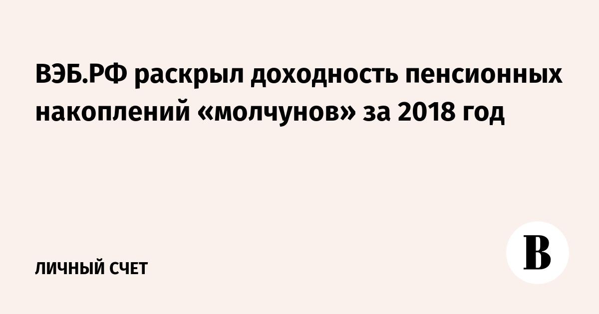 Доходность вэб ук расширенный за 2019 год