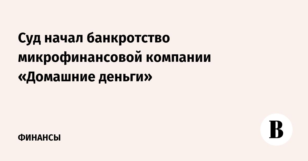 росэнергострой банкротство наблюдение зарплата сотрудников