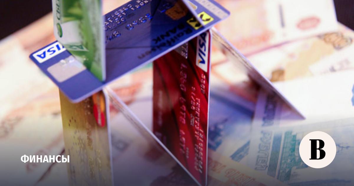 Минпромторг не согласен с предложениями ЦБ по снижению тарифов за прием карт