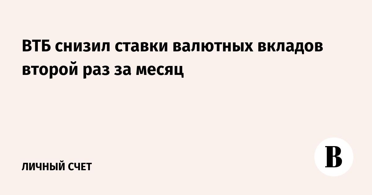 Ставки транспортного налога в санкт_петербурге 2007г заработать деньги в рулетку в интернете