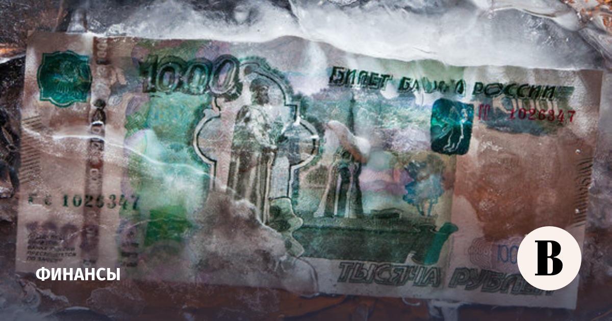 ЦБ проверил, как банки замораживают деньги украинцев, попавших под российские санкции