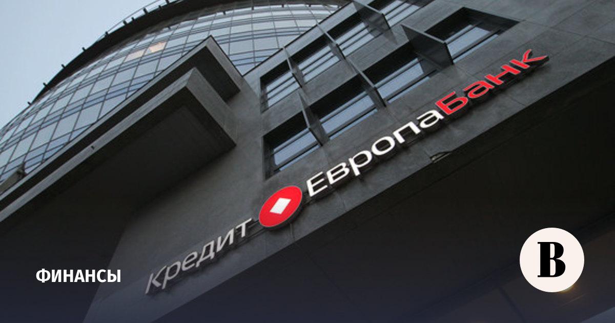 кредит европа банк бизнес займы в москве онлайн на карту