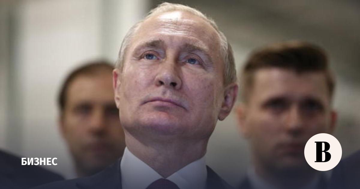 Путин поручил добиться участия всей российской команды в Олимпиаде-2020