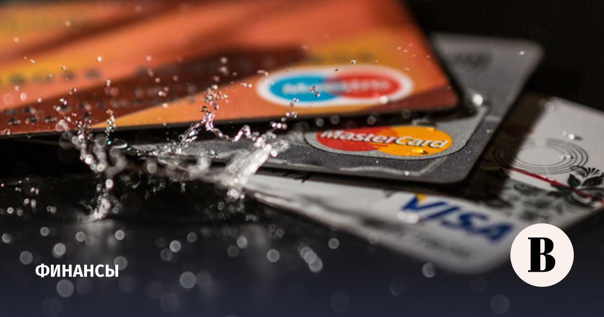 ФАС не сочла Visa и Mastercard доминирующими на российском рынке приема карт