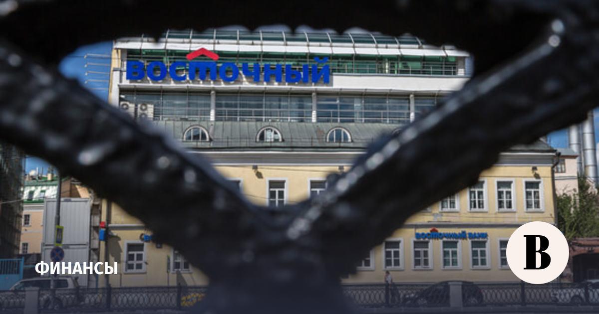 Baring Vostok признал потерю контроля над банком «Восточный»
