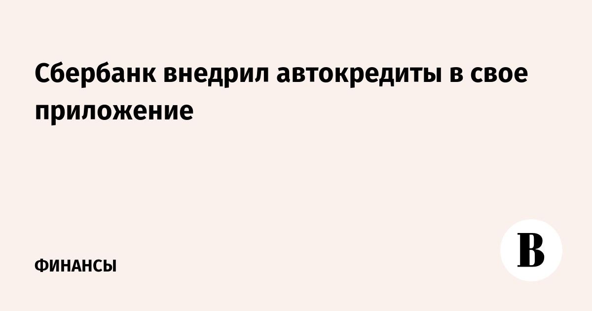 займ учредителя своей компании без процентов ip-schet.ru
