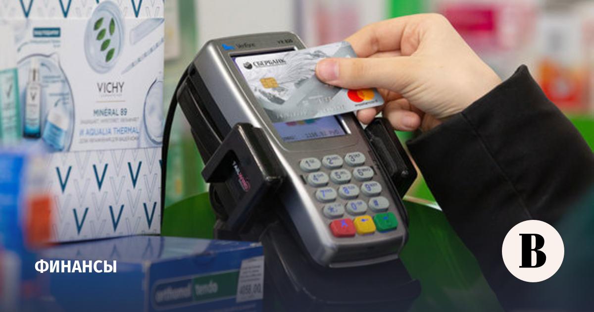 ЦБ получит право ограничивать стоимость приема карт и денежных переводов