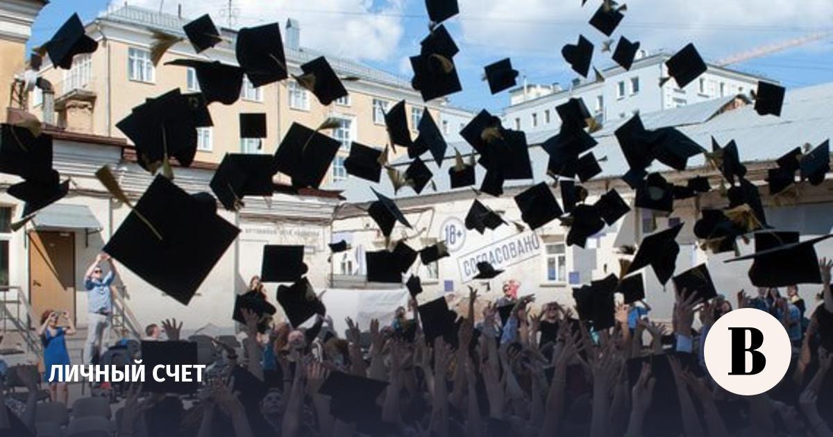 Кредит На Образование Для Студентов В 2020 Году