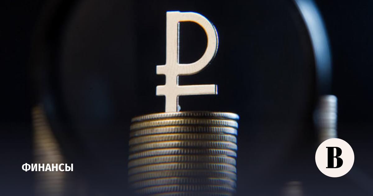 Рубль начал падать спустя сутки после резкого роста