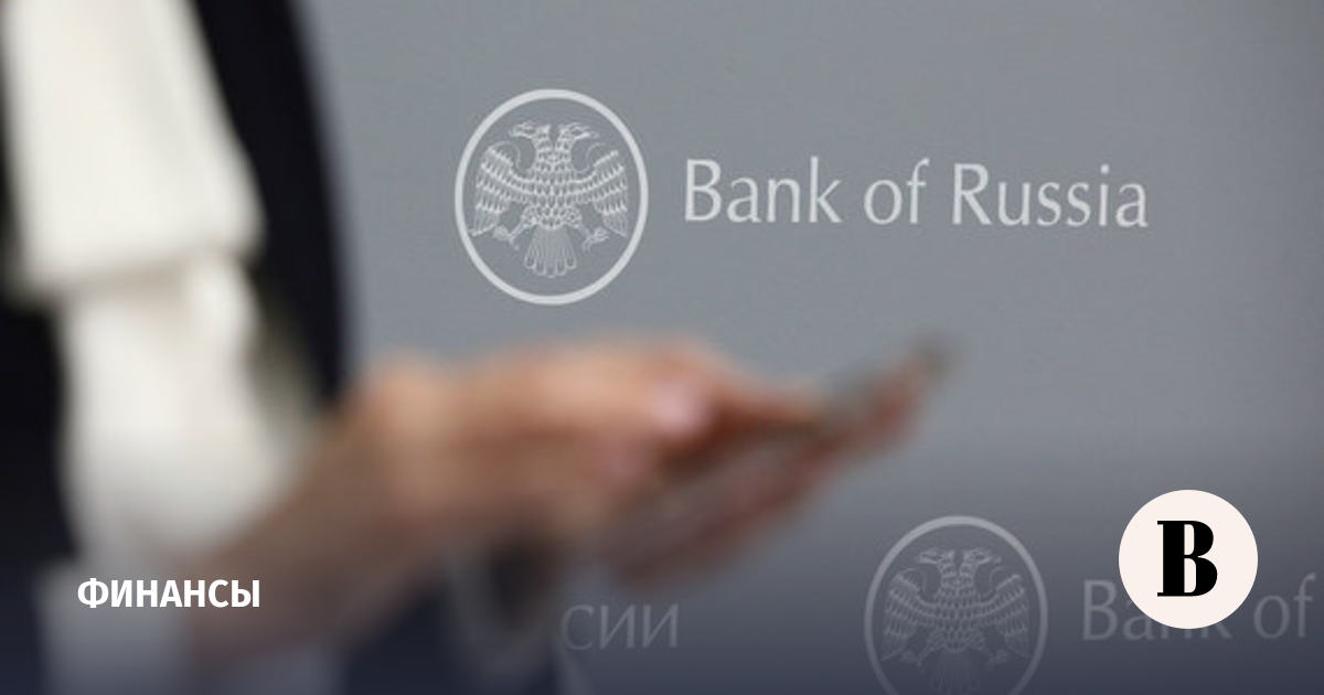 кредитное бюро хоум кредит банка рассчитать кредит в втб банке калькулятор онлайн в 2020