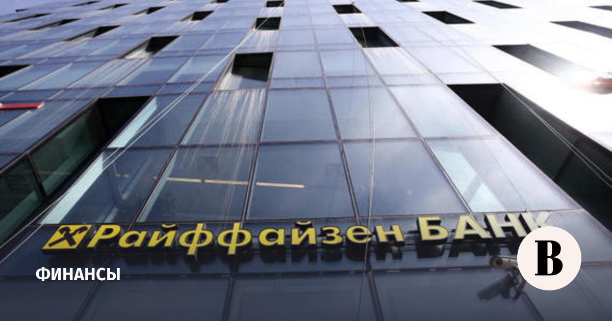 топ банков которые 100 процентов дают кредит