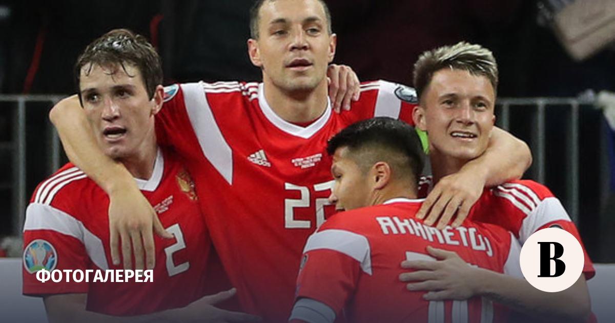 Сборная России по футболу разгромила команду Шотландии. Фотографии