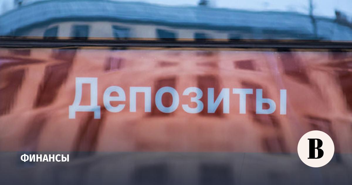 Отрицательных ставок по валютным депозитам в России не будет