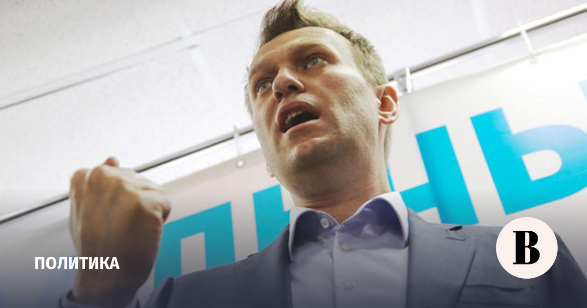 Навальный подал иск к Путину в связи с уголовным делом ФБК