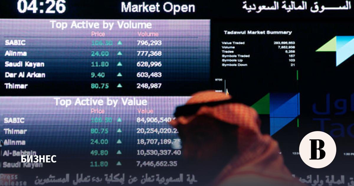 Saudi Aramco оценена в $1,7 трлн в ходе крупнейшего IPO в истории