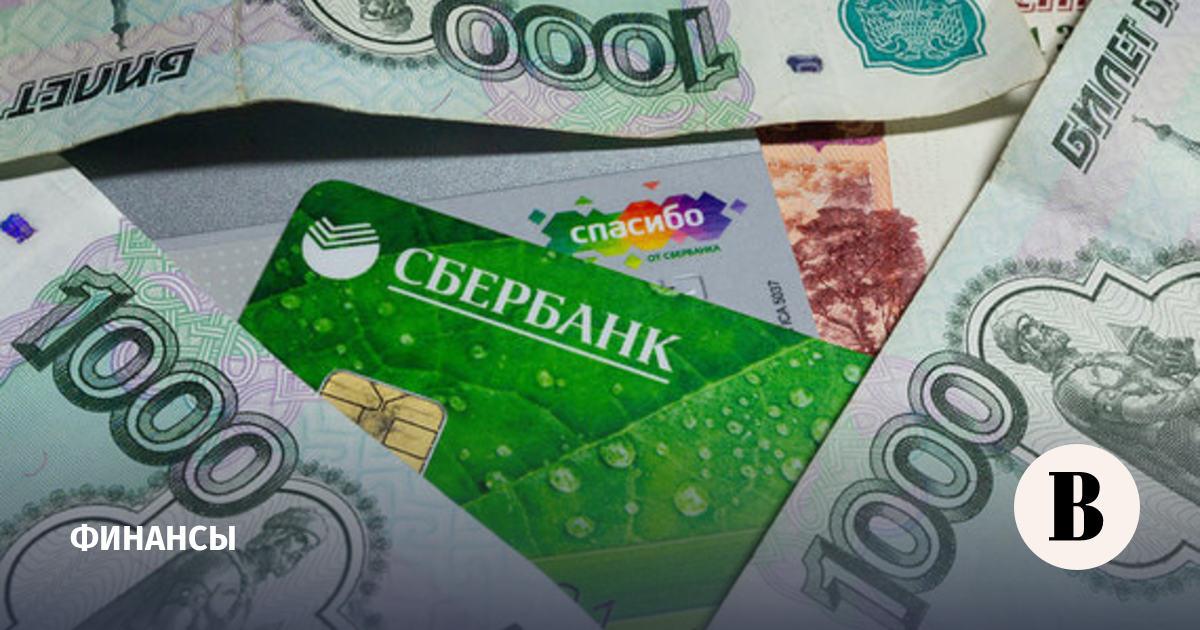 кредитный банк москвы режим работы