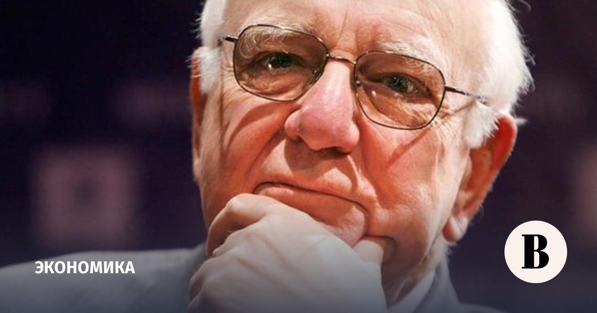 Умер бывший председатель ФРС США Пол Волкер, победивший инфляцию