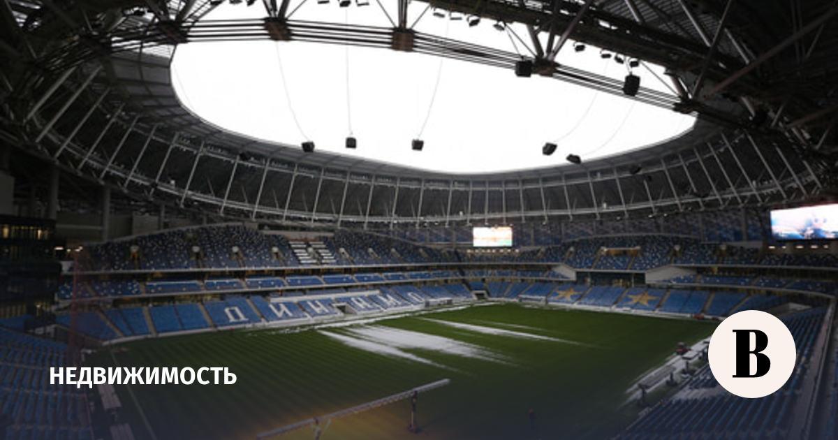 стадионы футбольных клубов москвы