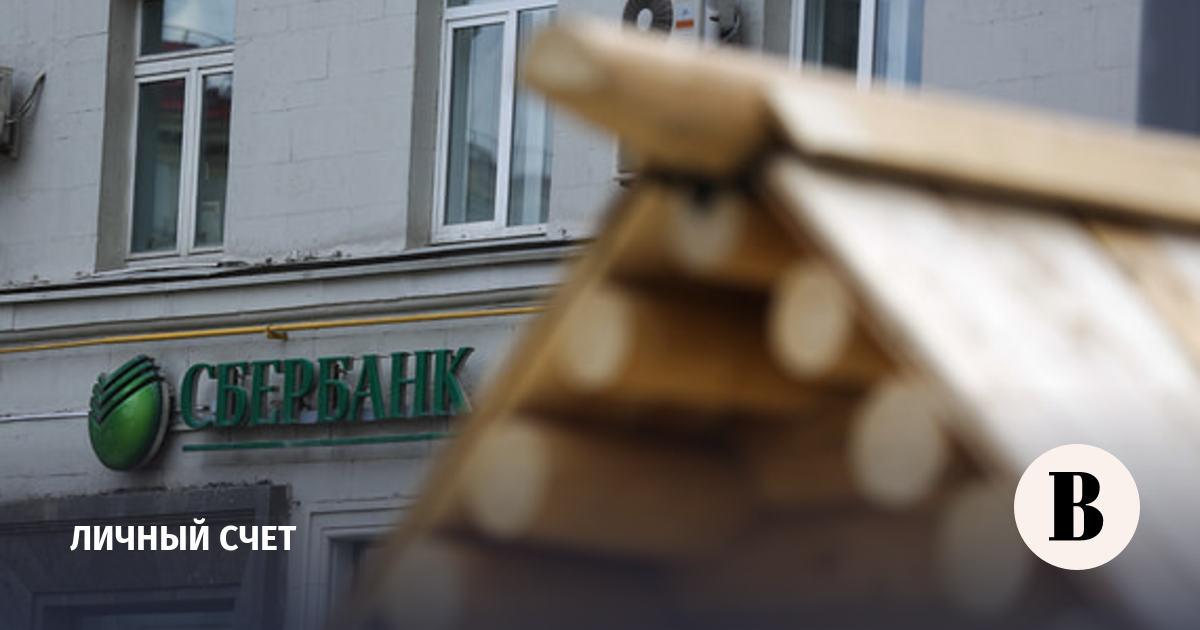 кредит самозанятым гражданам сбербанк конвертер валют чешская крона к рублю