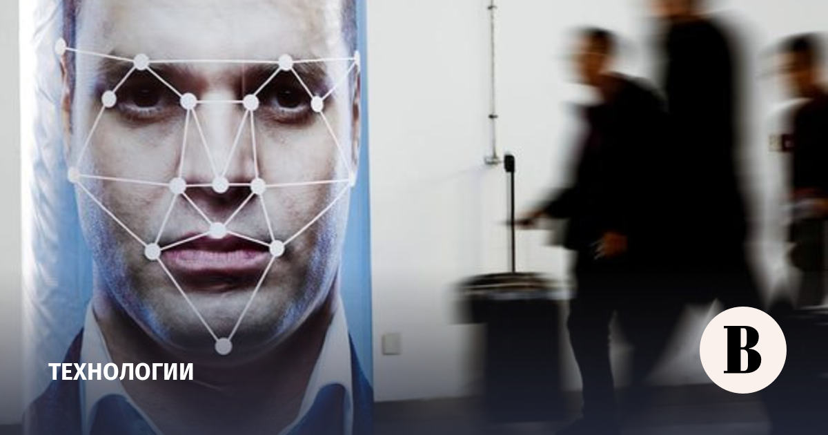 В Европе могут запретить системы распознавания лиц в общественных местах