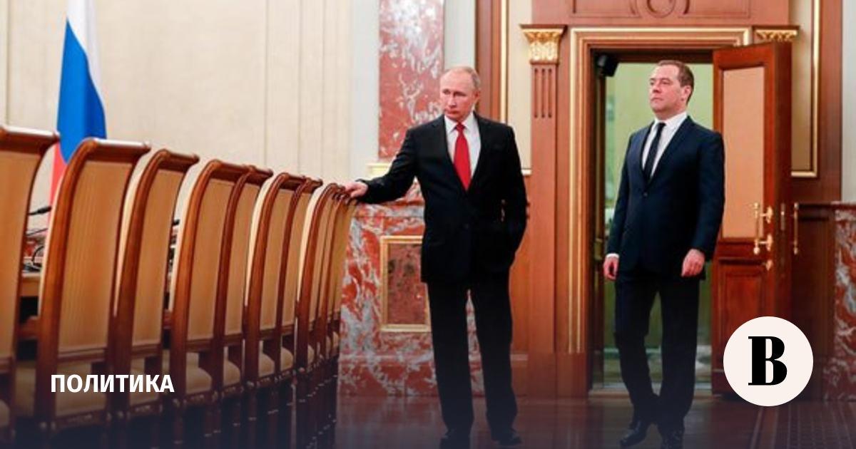 Bloomberg и FT узнали подробности отставки правительства России