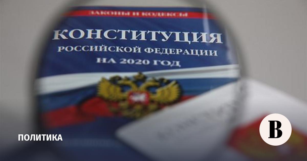 Что хотят изменить депутаты в президентских поправках к Конституции