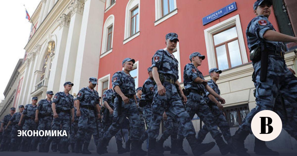 Росгвардия хочет устанавливать цены охранных услуг по госзаказу