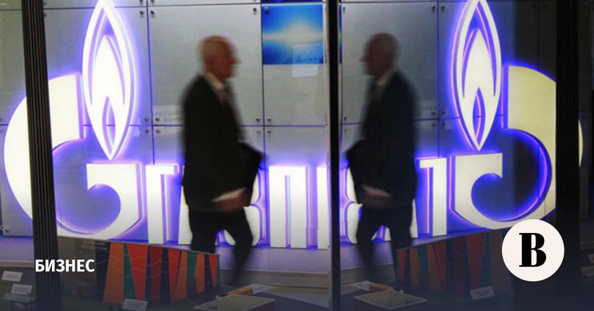 «Газпром» оставил руководство без бонусов в 2019 году