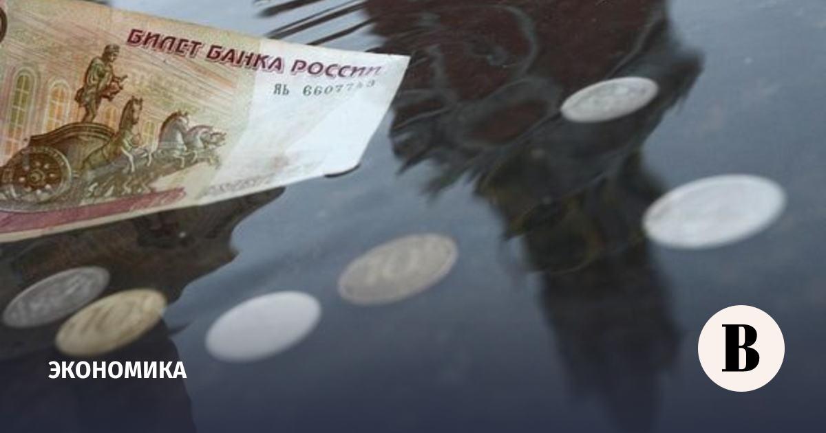 Риски для бюджета от концессий – не больше 300 млрд рублей