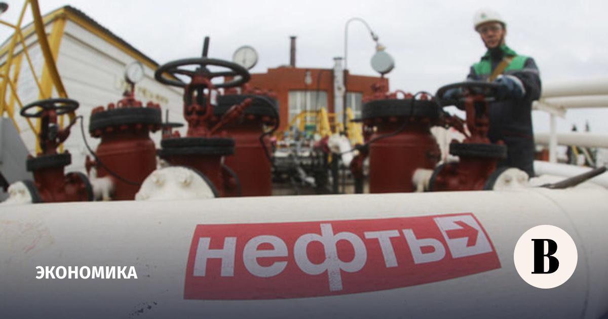 Росстат зафиксировал усиление сырьевой зависимости российской экономики
