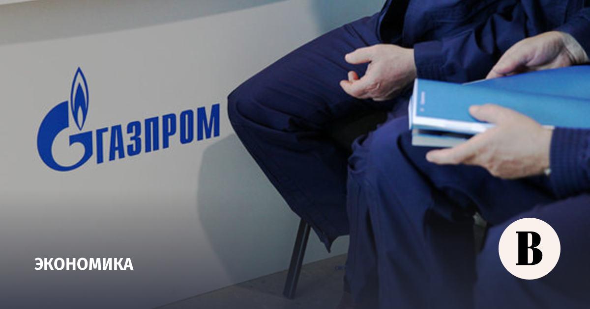В Газпроме сменился главный бухгалтер