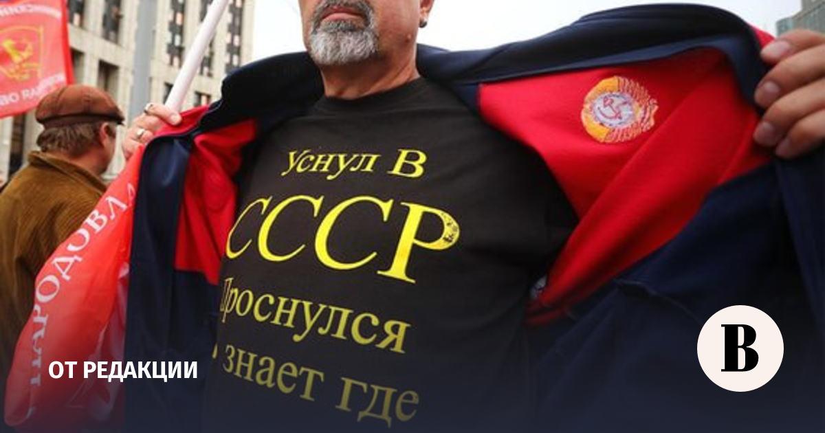 Кому наследует Россия
