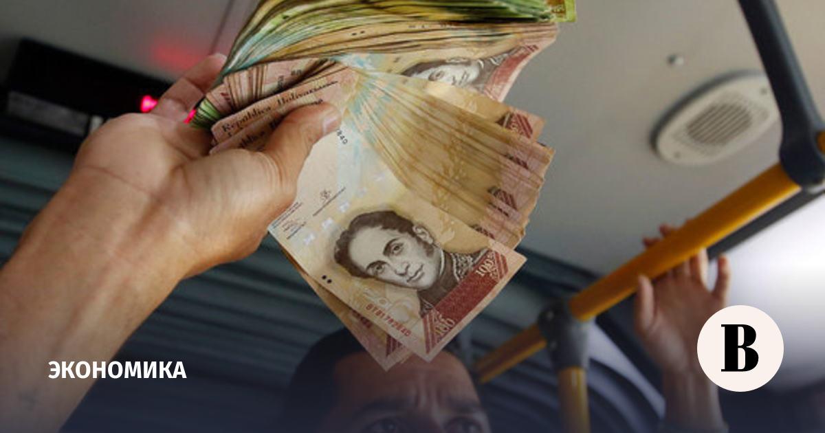 Венесуэла заказала российскому Гознаку печать 300 млн купюр