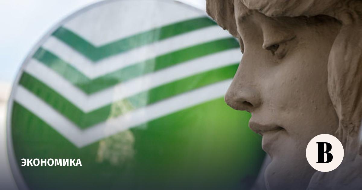 S&P: покупка Сбербанка из средств ФНБ ослабит бюджетное правило