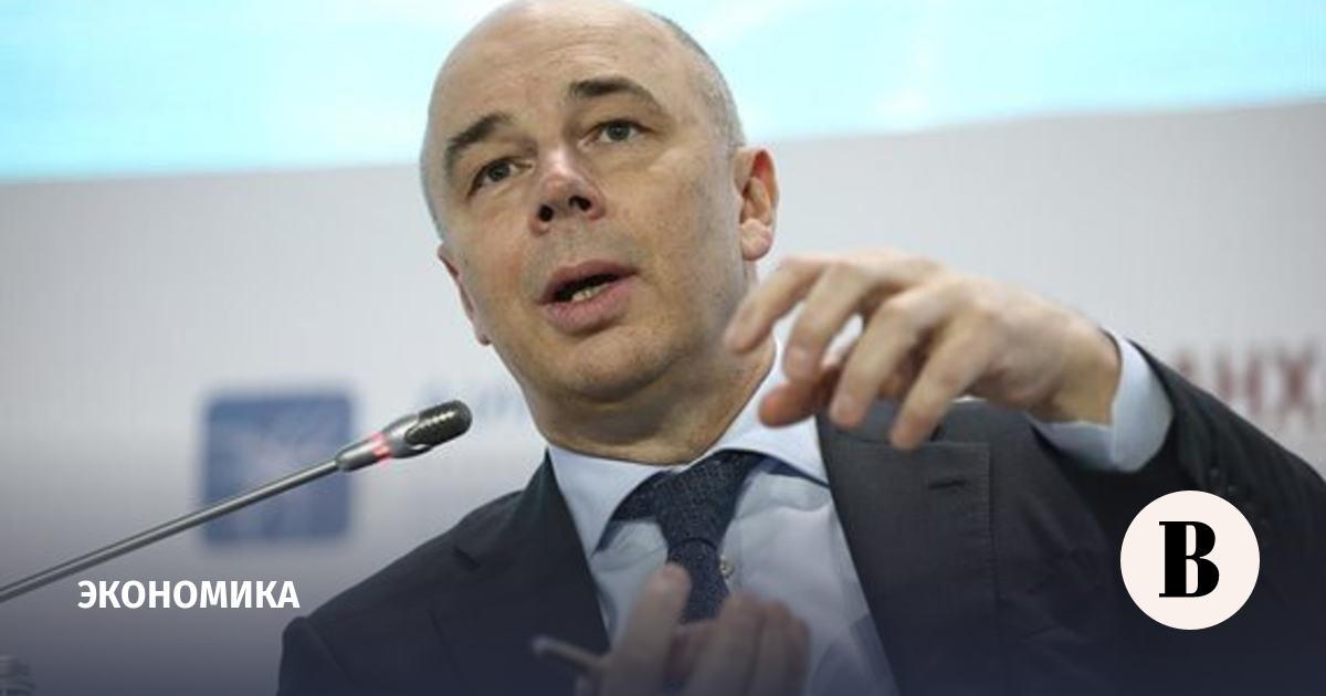 Силуанов увязал введение прогрессивной шкалы НДФЛ со снижением страховых взносов